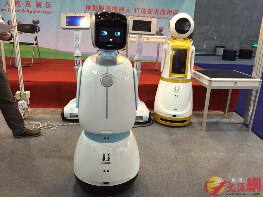 香港研發的養老機器人受到觀眾青睞。