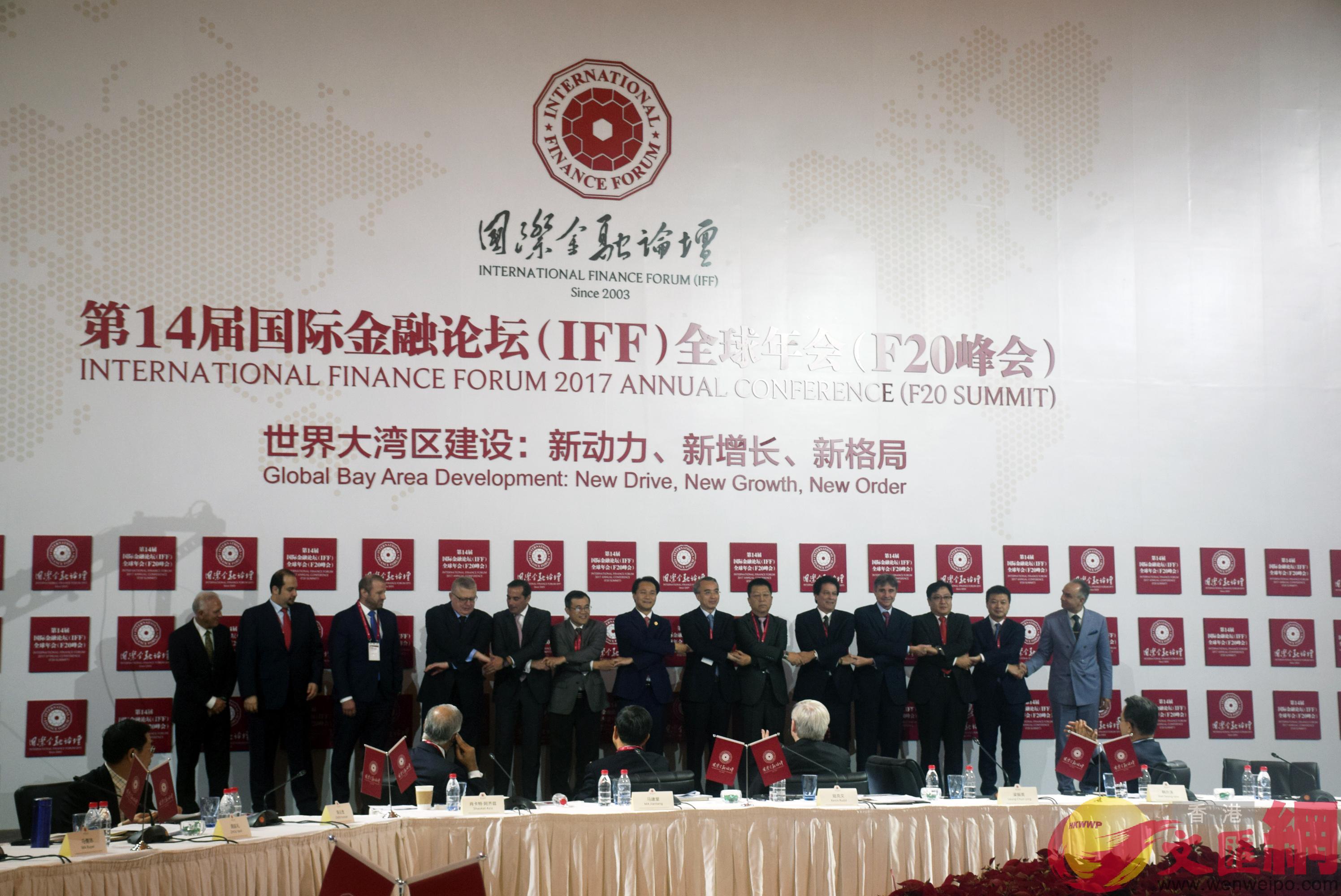 廣州南沙成立總規模300億元的南沙母基金。圖為戰略合作方見證儀式。