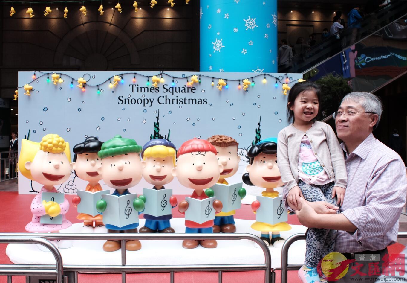 時代廣場內設有史努比及其好友的裝飾,以供市民拍照留念。