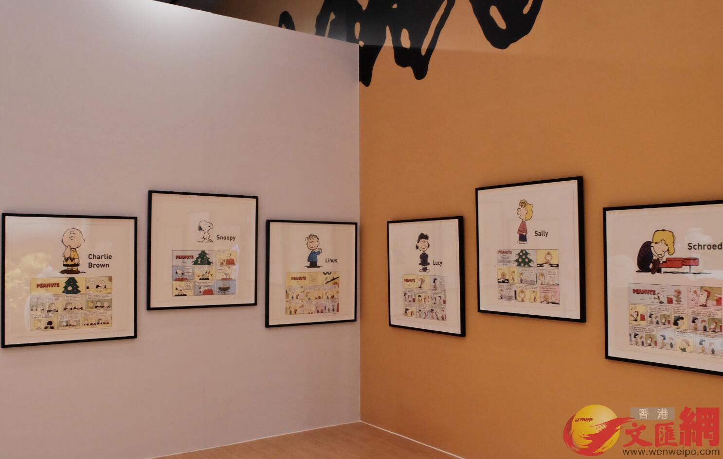 史努比家族中各式各樣的卡通形象。