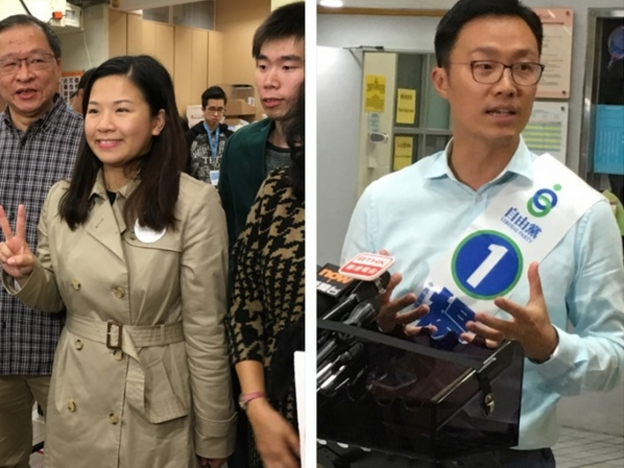 民主黨伍凱欣及自由黨楊哲安在中西區區議會補選各取一席。(港台圖片)