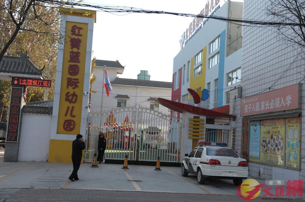 滄州紅黃藍國際幼兒園(記者 顧大鵬 攝)