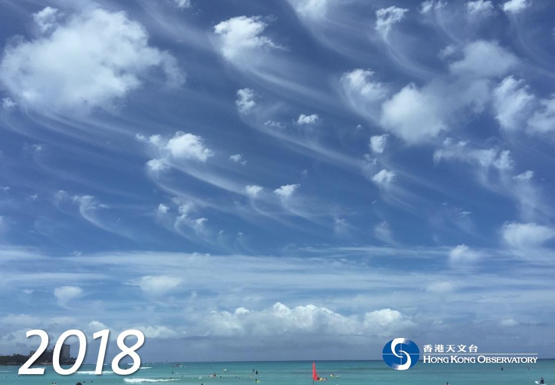 多图|香港天文台推2018月历 世界云图抢先看