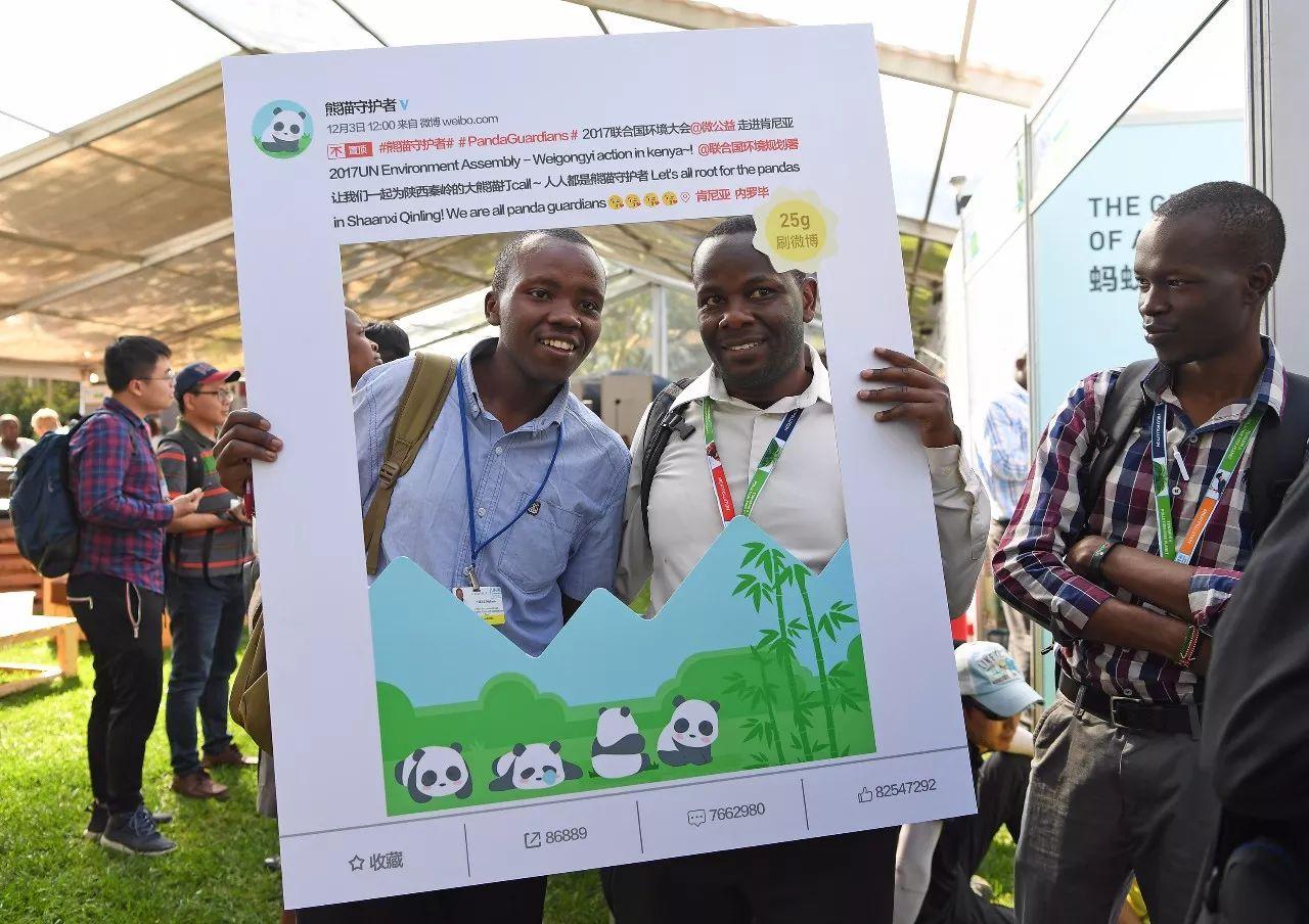 12月3日,在肯尼亞首都內羅畢,參會者在新浪微博展台合影留念。