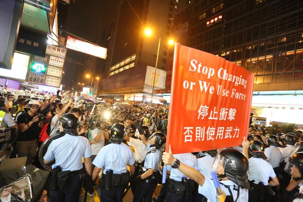 非法「佔旺」期間,警員與示威者時有衝突(資料圖片)