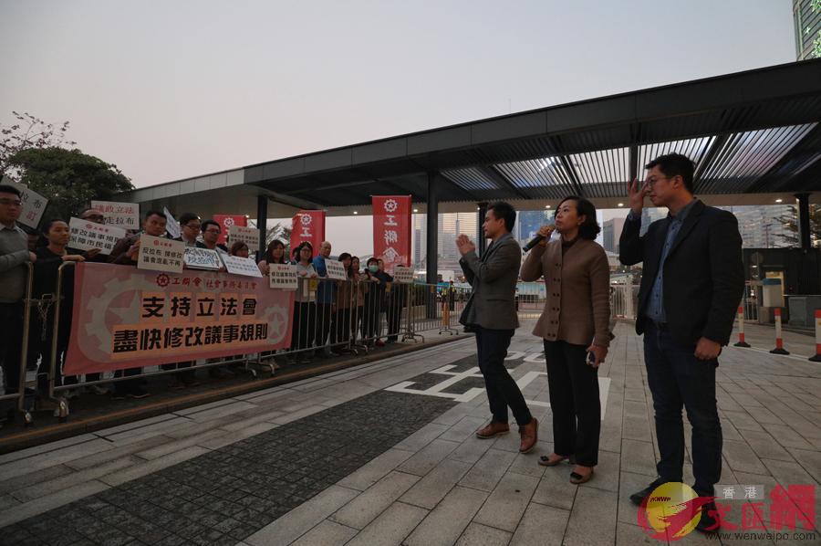 工聯會立法會議員麥美娟、郭偉�L、何啟明為在場人士打氣