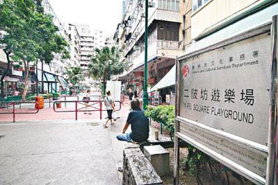香港荃灣二陂坊公園附近發生牛肉刀傷人事件(資料圖片)