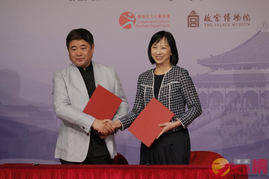 故宮博物院院長單霽翔與香港康文署署長李美嫦簽訂文化交流與合作意向書
