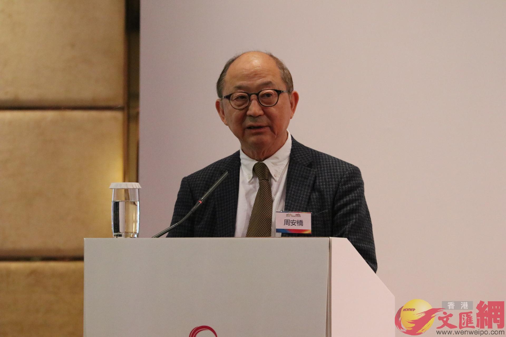 九龍倉集團有限公司副主席周安橋致辭