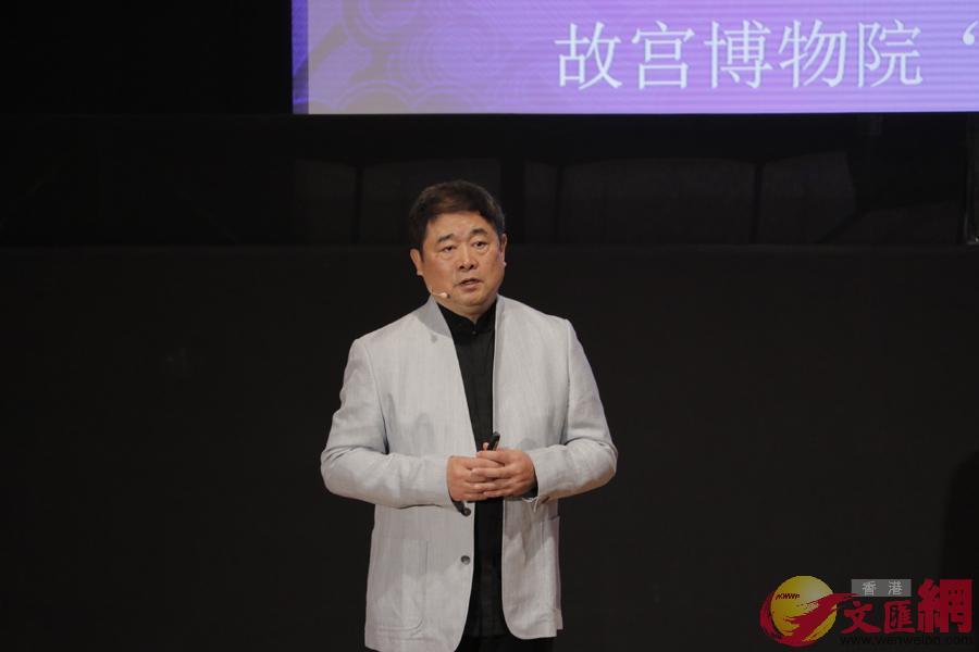 單霽翔表示,希望香港故宮文化博物館能成為一個讓人感受到溫度和震撼的世界級博物館