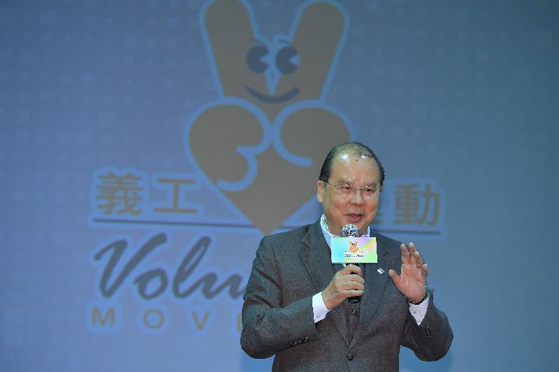 張建宗今日在「2017香港義工嘉許典禮」上致勉辭(圖片來源:香港政府新聞處)