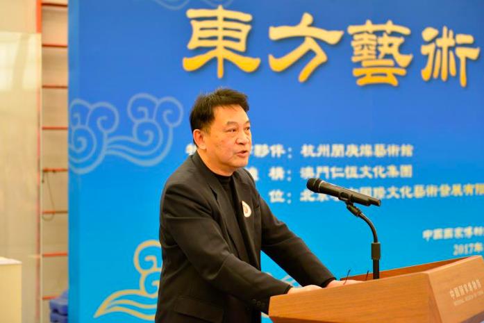 中國收藏家協會羅伯健會長於「東方藝術巔峰之薈」開幕時致辭