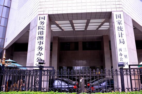 國務院港澳事務辦公室發言人指「一地兩檢」是確保廣深港高鐵香港段的運輸、經濟和社會效益的最佳方案 (資料圖片)