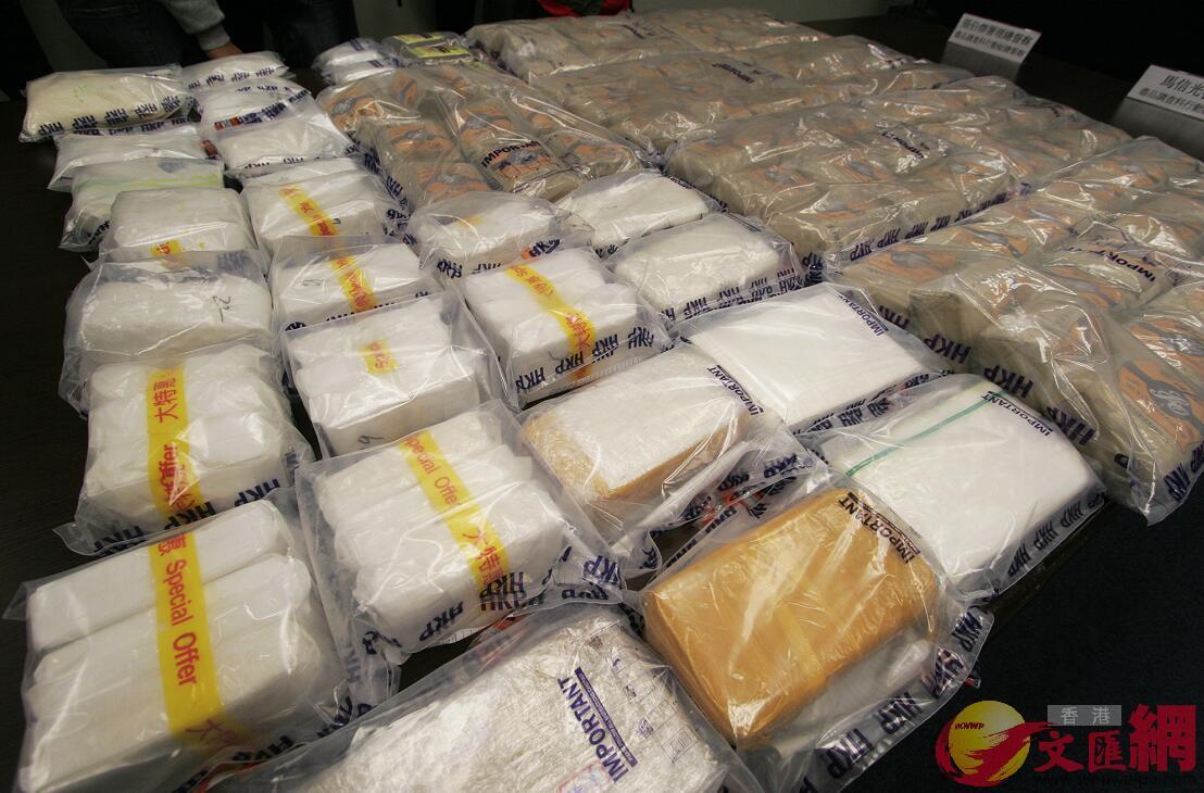 香港警方聖誕新年期間檢獲大量毒品(圖片非文中檢獲毒品 文匯報資料圖片)