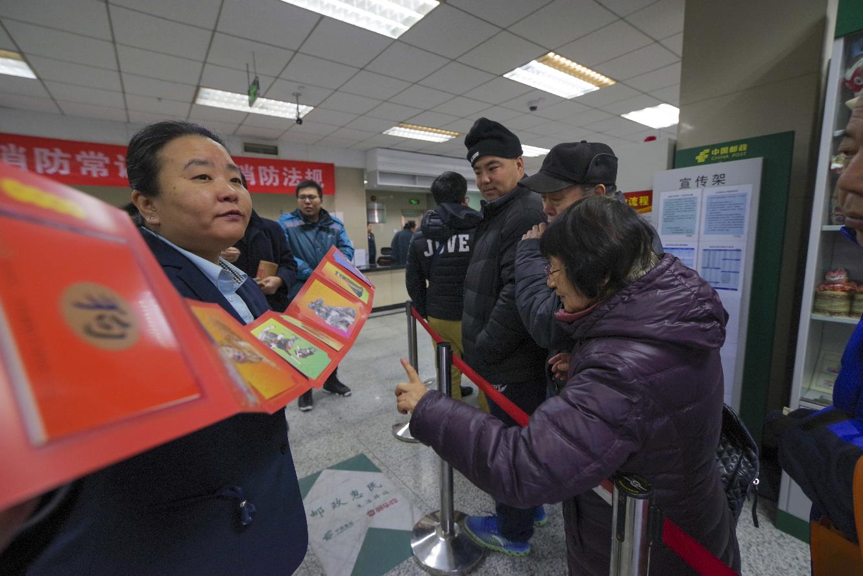 北京市民在朝陽區水錐子郵局排隊購買狗年生肖《戊戌年》特種郵票