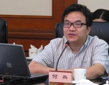 中國政法大學法學院教授何兵(來源:人民網)
