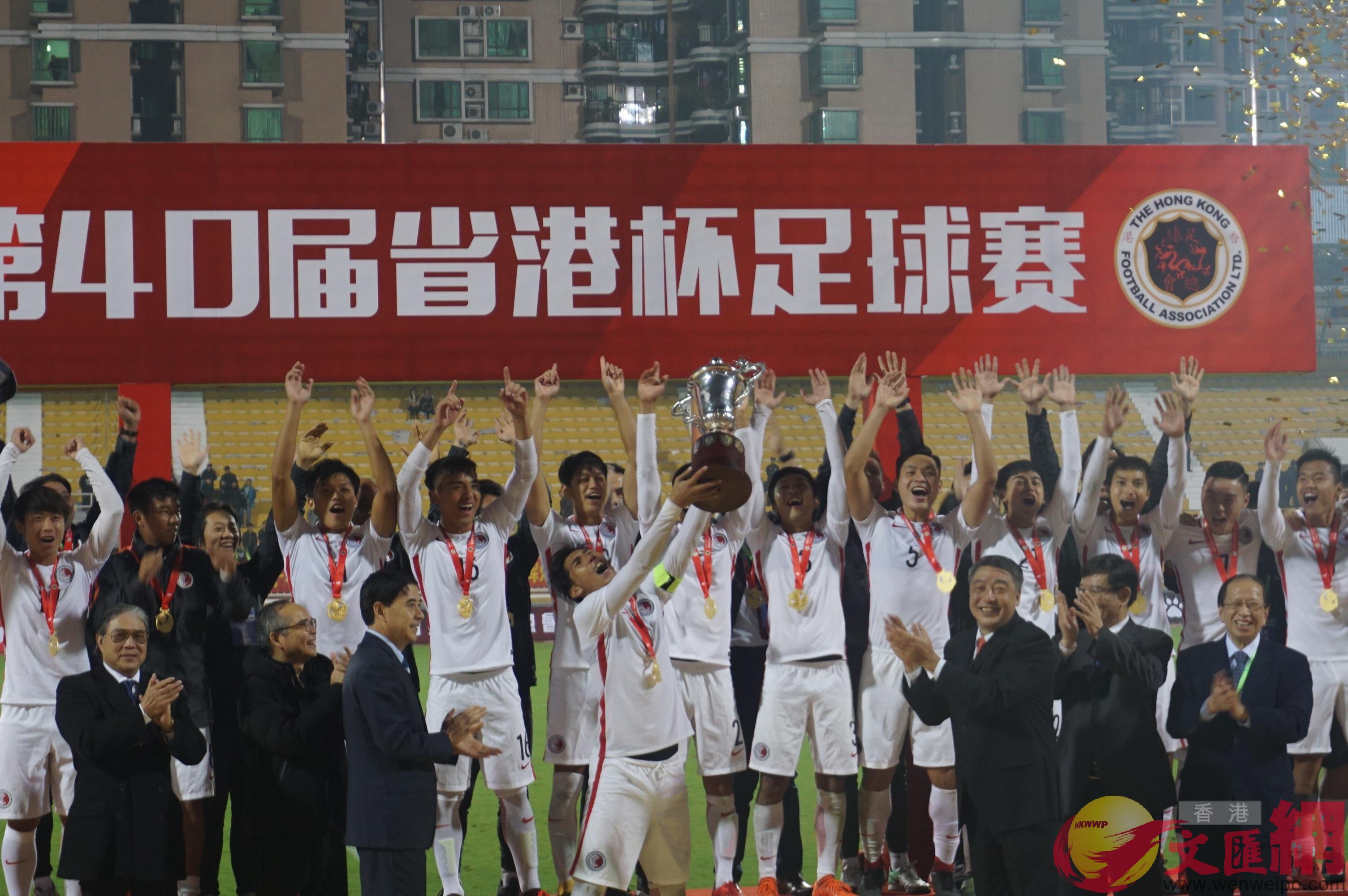 港隊時隔5年奪得省港杯(敖敏輝 攝)