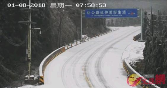 廣東省清遠市連州南風坳、二廣高速豐陽段觀測到道路結冰和雨夾雪(清遠天氣微博)