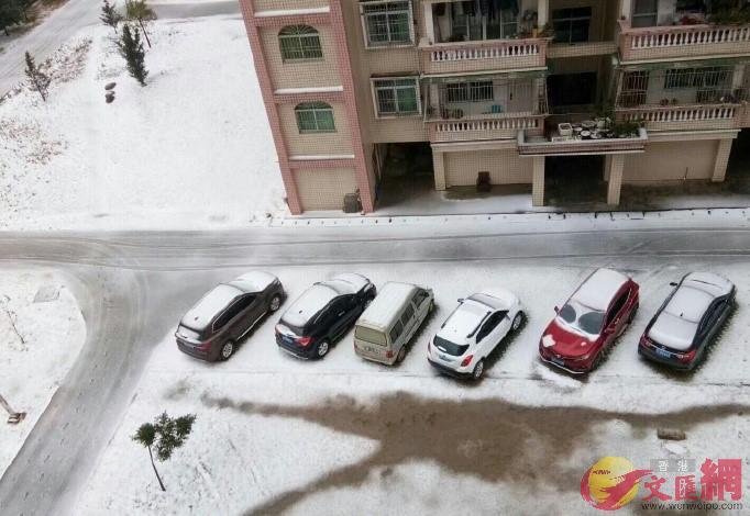 廣東省韶關市今早出現降雪、道路結冰(韶關天氣微博)