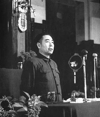 1949年9月17日,周恩來主持新政協籌備會第二次全體會議。