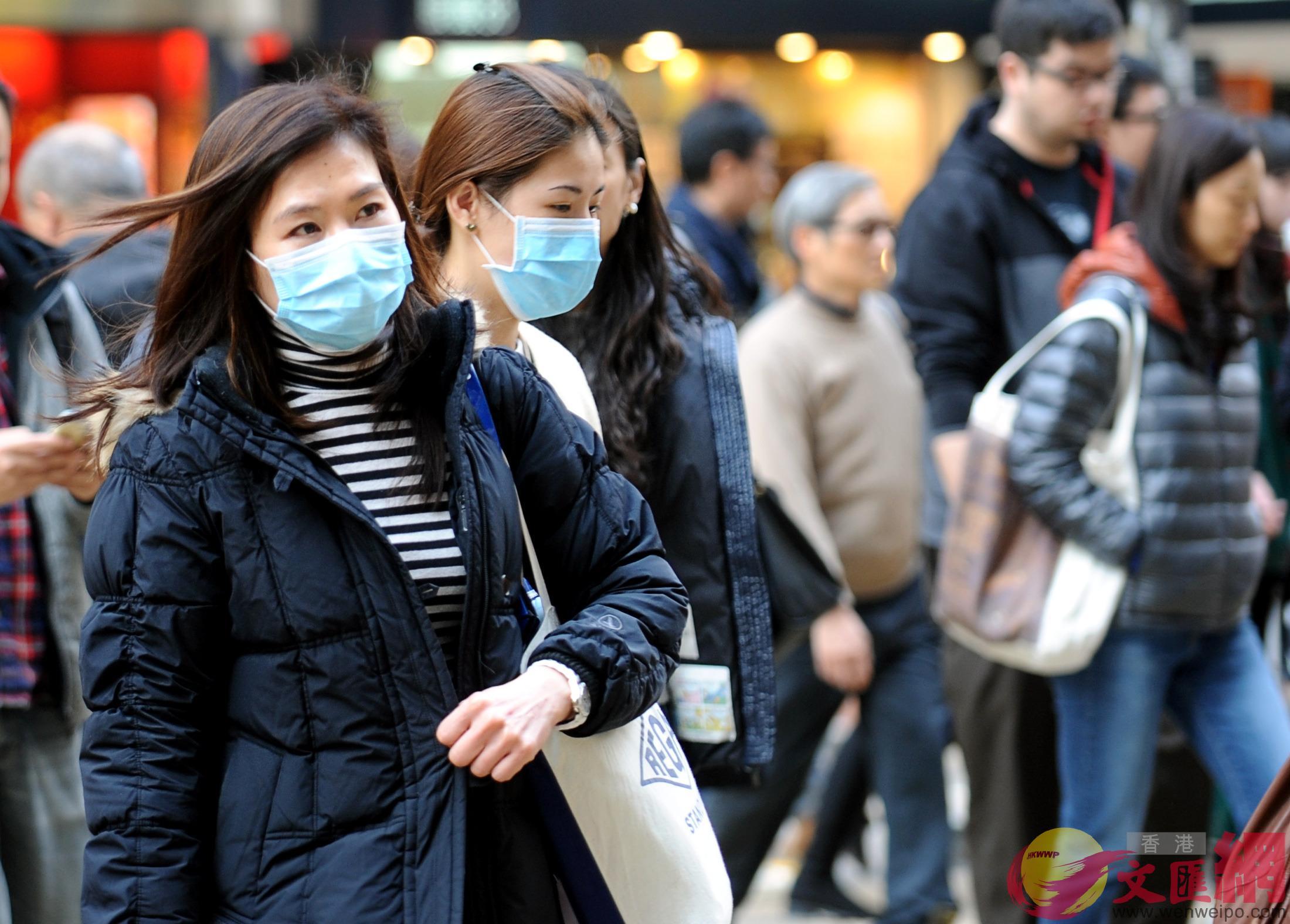 衞生署衞生防護中心指香港已踏入冬季流感季節 (新華社資料圖片)