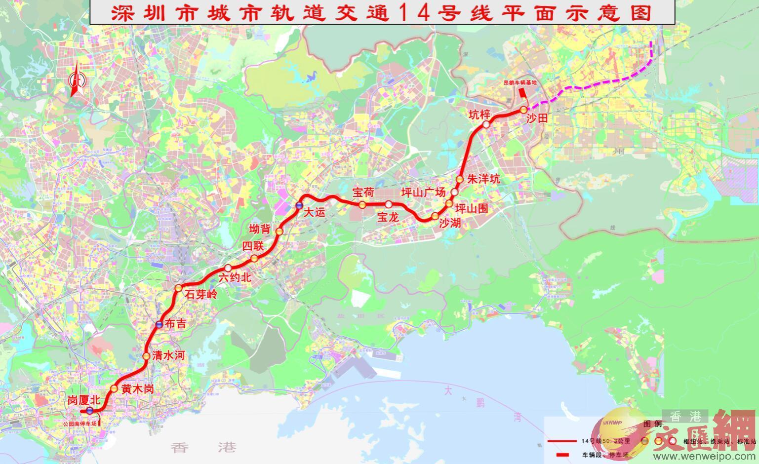 深圳新开建的地铁14号线的线路图.