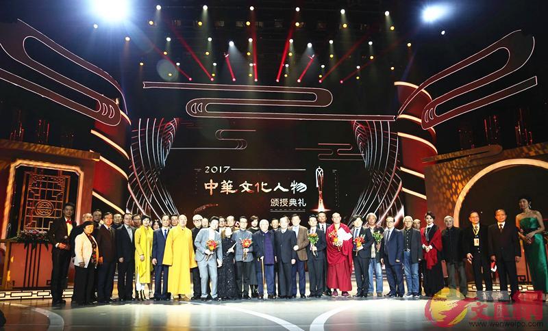 「2017中華文化人物」頒授盛典(記者石華攝)