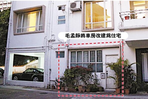 圖:毛孟靜及丈夫位於淺水灣道的豪宅,地下開敞式車位被改建為住所(紅色框框),多年來給工人居住,自2010年被揭發以來,一直沒有還原/大公報調查組攝