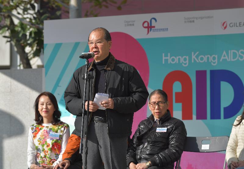 政務司司長張建宗今日(1月13日)在香港愛滋病基金會AIDS Free越野慈善跑起動禮上致辭。
