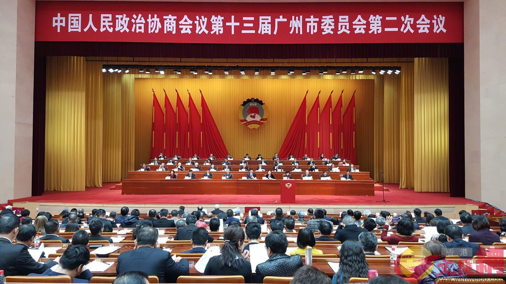 政協第十三屆廣州市委員會第二次會議閉幕,廣州市政協主席劉悅倫表示將致力促進人民福祉不斷改善(記者黃寶儀 攝)