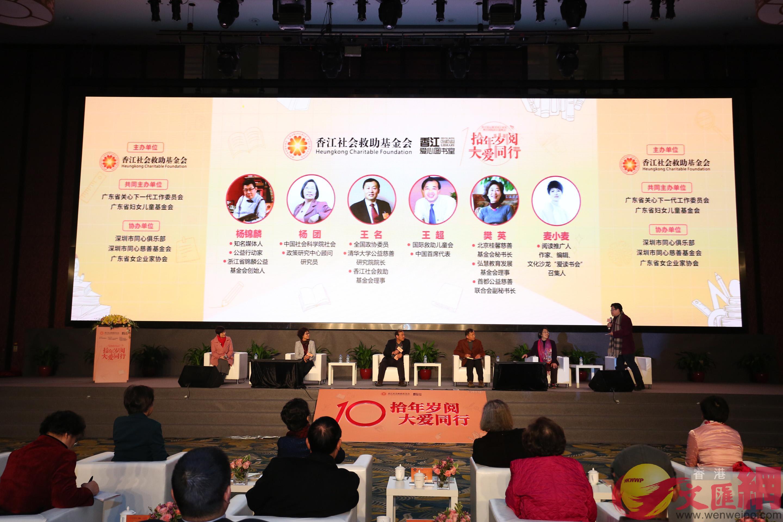 12家公益組織在中國閱讀公益峰會上首創發起「中國閱讀公益聯盟」,力助鄉村兒童「讀好書」(記者方俊明攝)