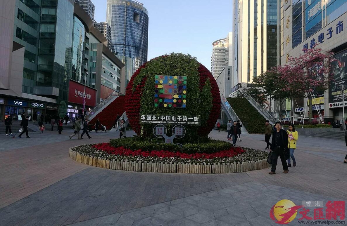 華強北高峰期日客流量70萬人次 記者石華攝