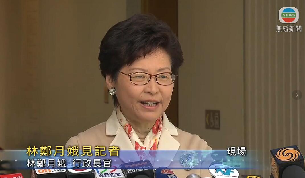 林鄭:參選人資格由選舉主任依法決定