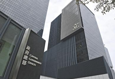 圖說:香港特務政府強調外國組織不應干預香港內部事務(大公報資料圖片)
