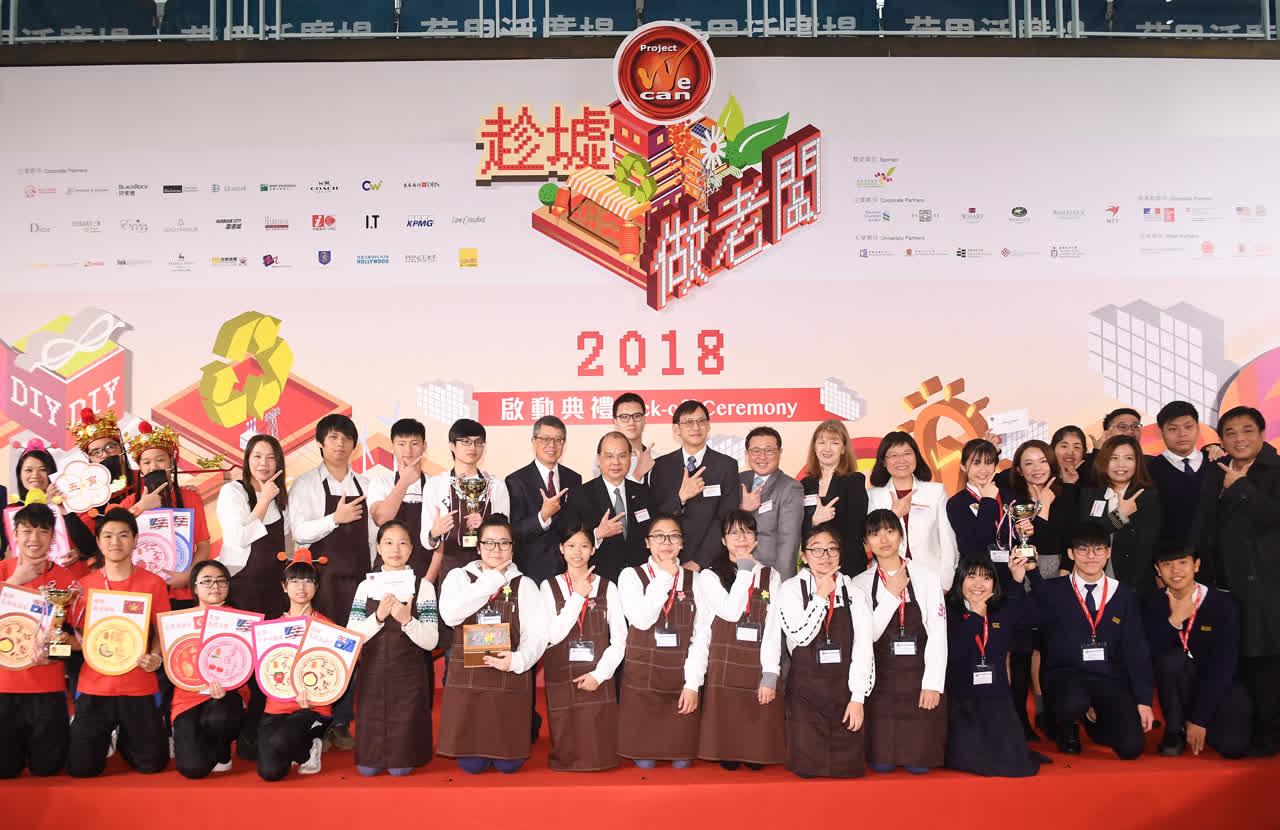 張建宗(後排左九)、和其他嘉賓與中學生合照