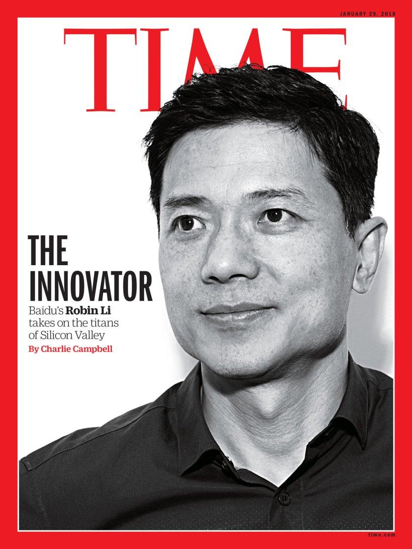 百度創始人、董事長兼首席執行官李彥宏登《時代周刊》封面 (《時代周刊》官方圖片)
