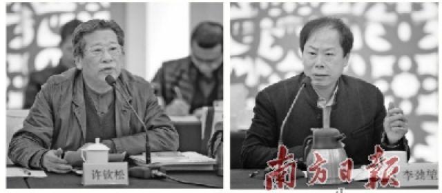 許欽松、李勁坤出席藝術研討會。南方日報記者李細華見習記者張迪攝