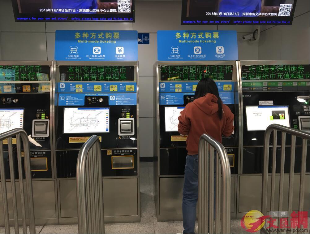 深圳地鐵8條線路下周一將全面實現移動支付,市民可通過多種方式購票