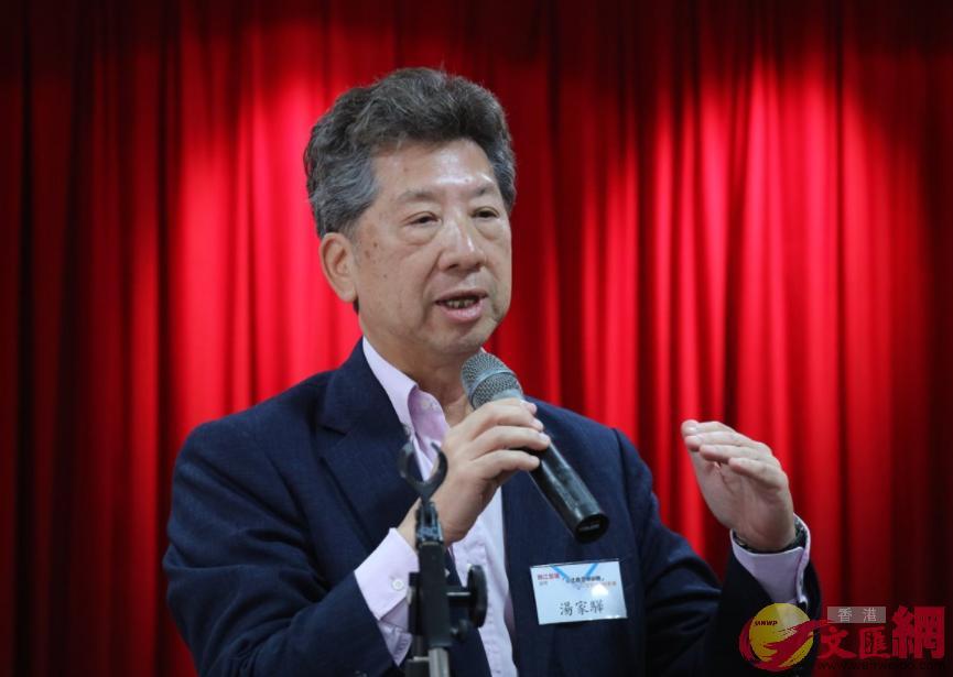湯家驊:香港政治底線是不能挑戰國家主權