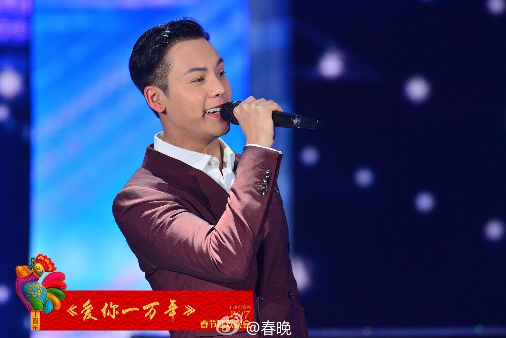 陳偉霆曾登2017年春晚,演唱歌曲《愛你一萬年》(春晚微博圖片)
