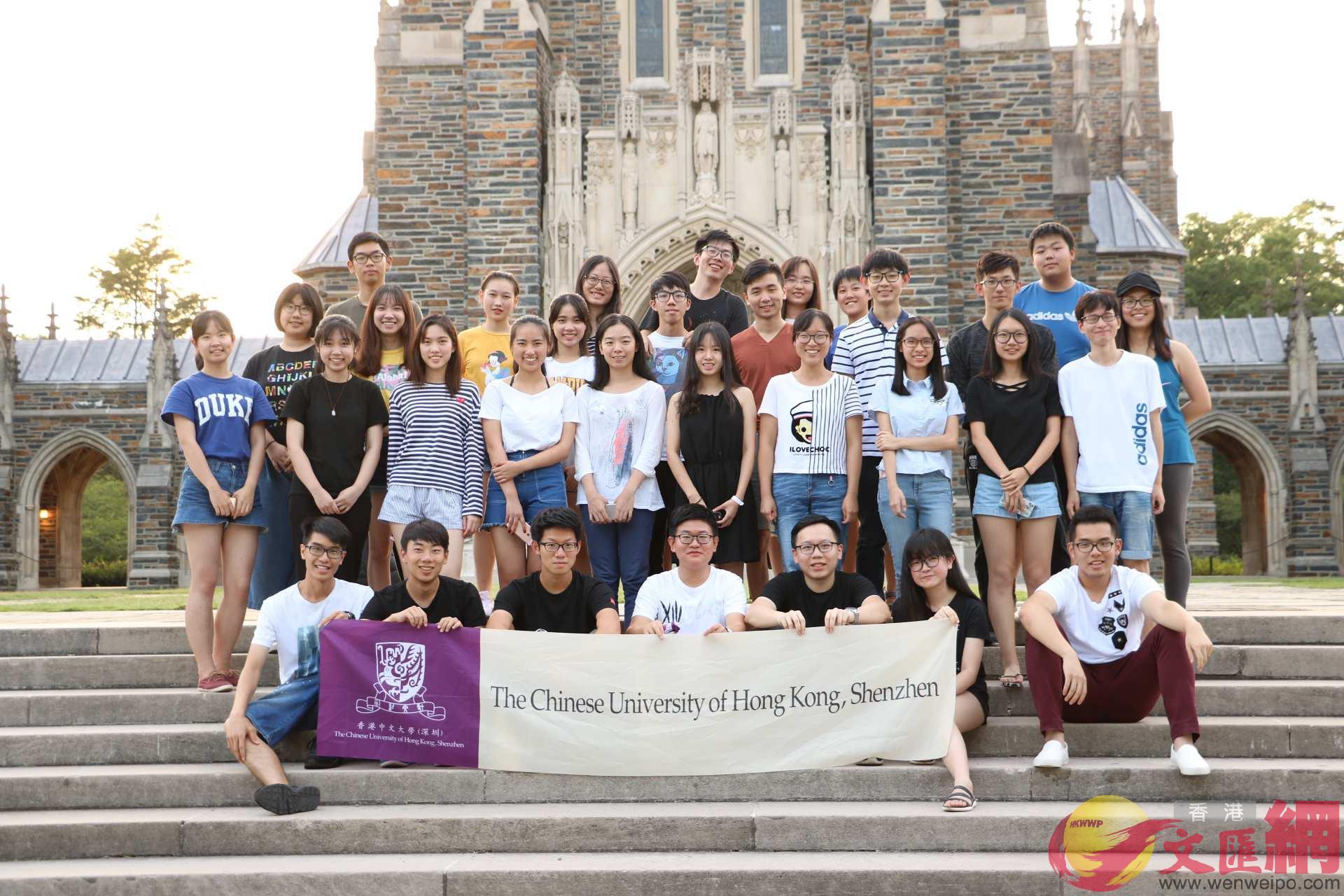 港中大(深圳)學生2017年在杜克大學修讀暑課