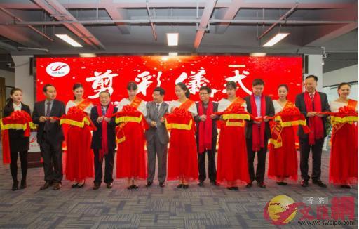 中藝奢品天下平台日前在深圳啟動,將大力拓展文化藝術品新零售(記者李昌鴻 攝)