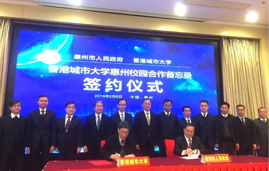 香港城市大學校長郭位與惠州市市長麥教猛簽署合作備忘錄(中新社)
