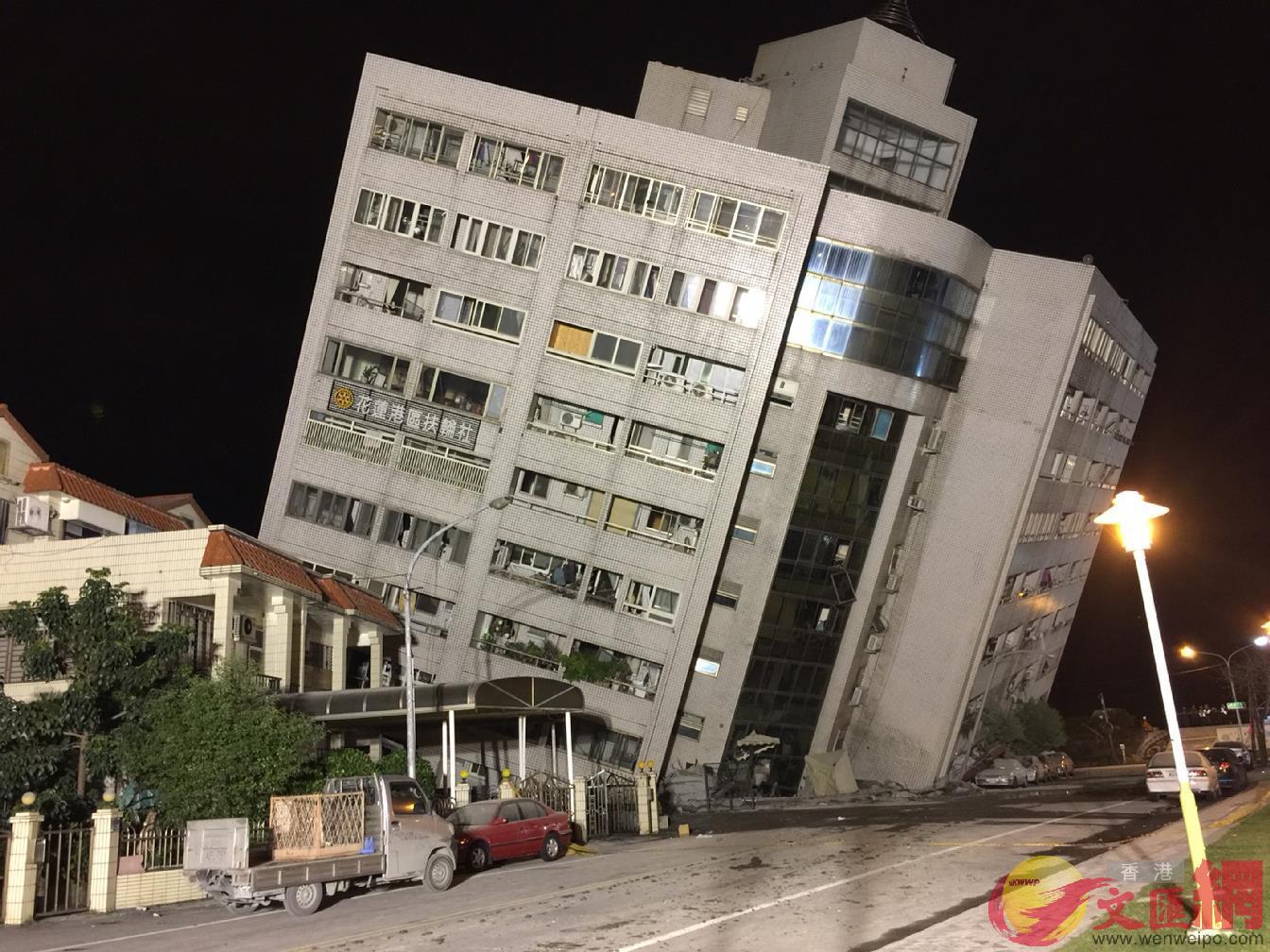7日01:45:強震已造成5幢大樓倒塌,包括花蓮國盛一街1號大樓、國盛六街41號民宅、統帥大飯店、前站阿官火鍋大樓,以及美崙飯店。