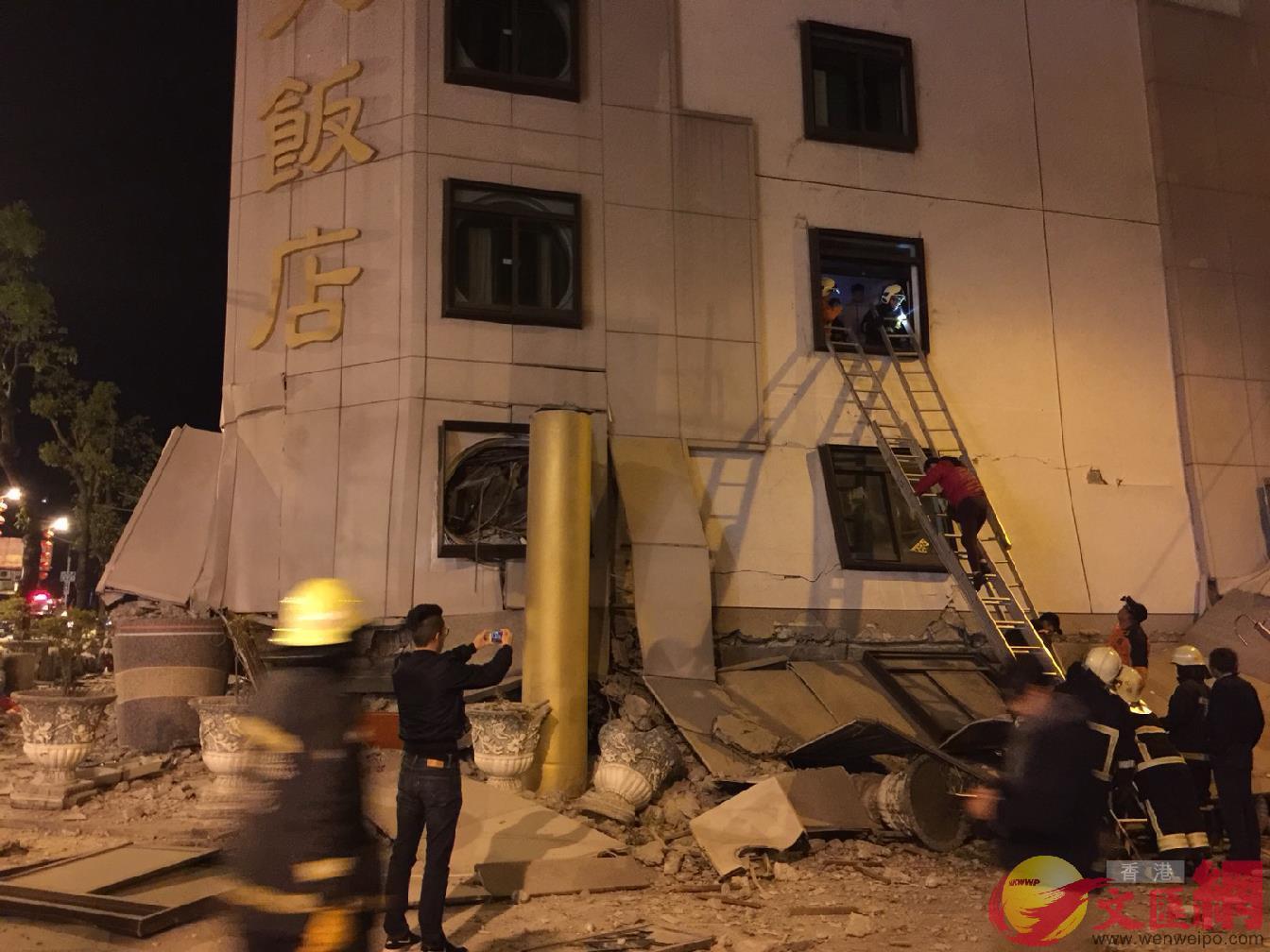 7日00:25:台灣媒體報道花蓮統帥飯店倒塌消息。