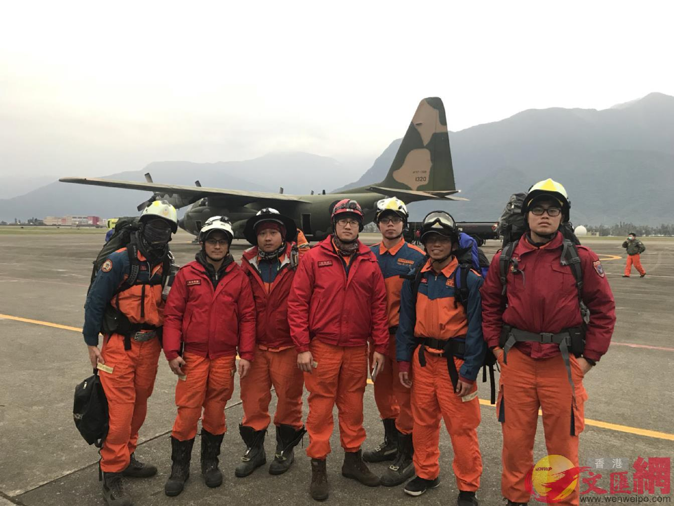 7日11:00:苗栗縣消防局派遣特搜隊員8人,搭乘飛機前往災區阿官火鍋大樓執行搜救任務。