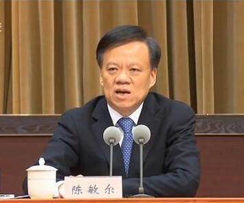 中央政治局委員、市委書記陳敏爾