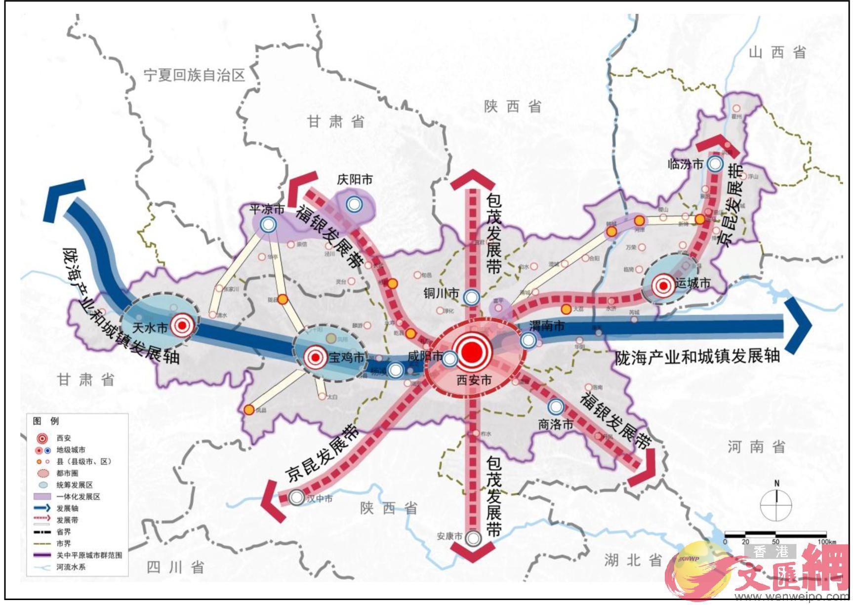 關中平原城市群空間格局圖(本網陝西傳真)