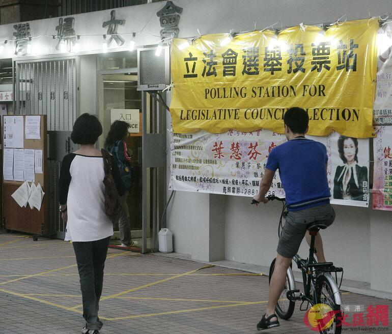 香港立法會補選9日刊憲,共15名候選人提名有效 (文匯報資料圖片)