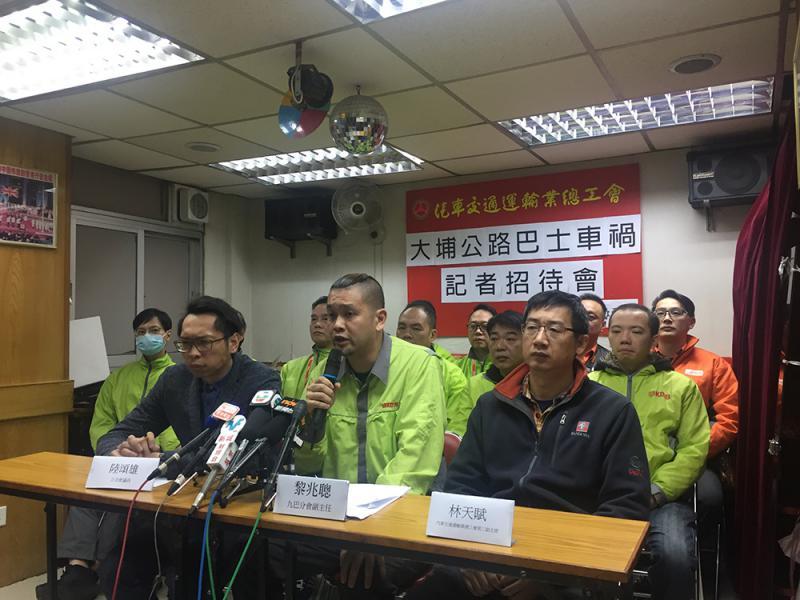 黎兆聰(前中)批評九巴公司管理手法失誤,悲劇再度揭示本港公營巴士「道路計時炸彈」危機,管理層難辭其咎